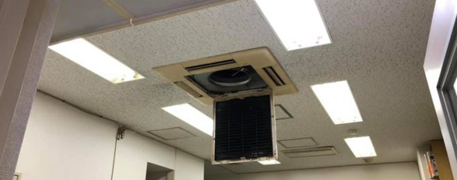 天井埋め込み型エアコンクリーニング